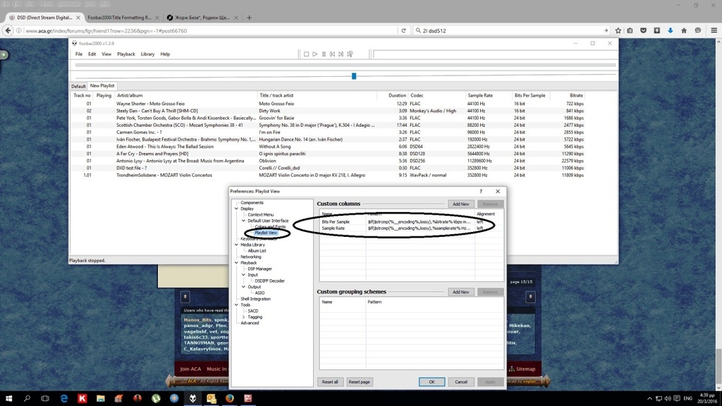 how to add a column in foobar